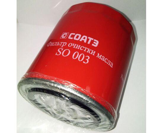 Фильтр очистки масла SO 003